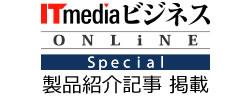 Webカメラ紹介記事